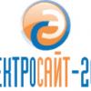 Открыт прием заявок на VIII Ежегодный международный конкурс интернет-ресурсов «Электросайт года-2014»