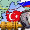 Турция спутала Газпрому все карты