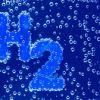 Росатом предложит комплекс мер по развитию водородной энергетики