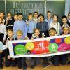 Школьники Кодинска приняли участие во Всероссийском уроке «Экология и энергосбережение»