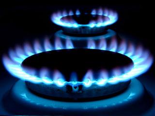 Газпром газораспределение Дальний Восток ограничил поставку газа организации-должнику в Солнечном районе Хабаровского края