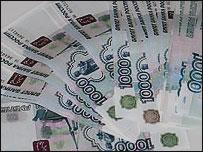 Из федерального бюджета направлено 1,6 млрд руб для ликвидации полигона «Кучино» в Подмосковье