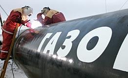 """""""Северный поток-2″ может оказать давление на цены на газ"""
