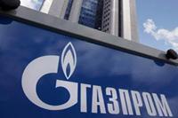 Газпром проведет 3-й аукцион на поставку газа в Европу