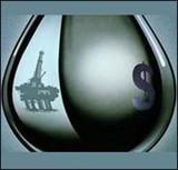 Государство не будет снижать свою долю в Роснефти