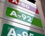 Бензин не идет в ногу с инфляцией