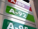 Цены на бензин выдыхаются