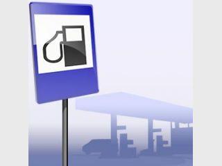 Росстандарт до конца года подготовит меры по борьбе с недоливом бензина на АЗС