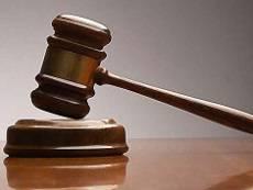 Роснефть подала в арбитражный суд заявление на ФАС