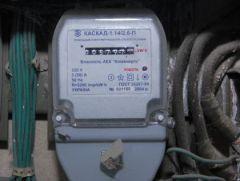 Полиция помогла Тюменской энергосбытовой компании взыскать долг с недобросовестной УК г. Советского в ХМАО