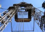 Роснедра отменили аукцион на Эргинское нефтяное месторождение в ХМАО