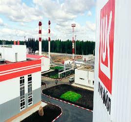 ЛУКОЙЛ уточнил объем хищения его топлива с нефтебазы в Новосибирске