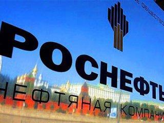 Венесуэла может сорвать поставки Роснефти из-за технических проблем
