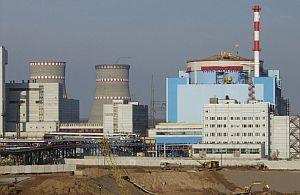 Росатом предлагает создать зоны безопасности в районе АЭС с особым правовым режимом