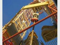 НОВАТЭК нашла новые нефтегазовые запасы на месторождении в ЯНАО