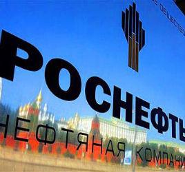 Новая покупка Роснефти, или Мал золотник, да дорог