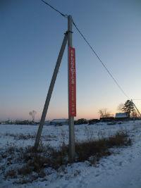 ДРСК оперативно восстановила электроснабжение в ЕАО