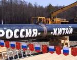 Газпром закупит трубы для «Силы Сибири» на 47 млрд руб
