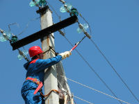 Специалисты МРСК Центра в I полугодии пресекли хищения 100 млн кВтч