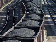 Главгосэкспертиза рассмотрела проект отработки запасов каменного угля разреза «Тагарышский» в Кузбассе