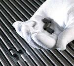 ТВЭЛ запустил на НЗХК новое производство топлива