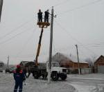 ДРСК приобрела 77 км ЛЭП 6-110 кВ в Приморье