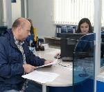 С 1 июля в РФ выросли тарифы ЖКХ