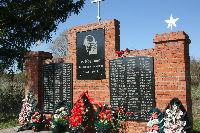 Сотрудники УКС принесли цветы к Мемориалу павших воинов