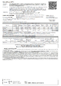 Новая форма счёта-квитанции ЭнергосбыТ Плюс в Удмуртии