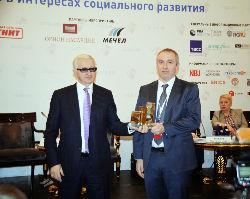 Тюменьэнерго наградили за развитие кадрового потенциала