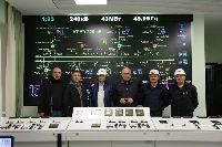 На Нижне-Бурейской ГЭС начаты испытания ГА-1 под нагрузкой
