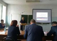 Специалисты ДРСК оценили работы студентов энергофакультета на научной конференции «День науки»