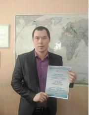Сотрудник ДРСК вошел в число победителей Всероссийского конкурса «Новая идея»