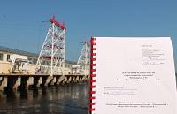 Ростехнадзор утвердил декларацию безопасности гидротехнических сооружений Чебоксарской ГЭС