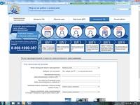 На сайте ДРСК заработал калькулятор расчета платы за техприсоединение