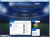 Сборная ДРСК готовится к турниру по футболу на кубок Председателя Правления РусГидро