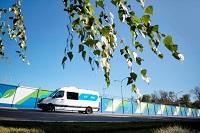 Московский НПЗ поддерживает создание системы экологического мониторинга в Московской области