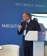 БЭСК приняла участие в международном саммите «IoT World Summit Russia 2017»