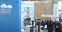 В Уфе открылся XVII Российский энергетический форум