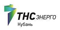 ТНС энерго Кубань объявляет акцию «Киловатт удачи»