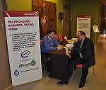 Новосибирскэнергосбыт принял участие в форуме «Инвестируй в Новосибирск»