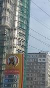 Строительный мусор угрожает надежному электроснабжению потребителей Владивостока