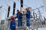 Читаэнерго направит на охрану труда более 70 млн руб