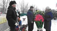 В Карасукском отделении Новосибирскэнергосбыта почтили память участников вооруженных конфликтов за пределами страны