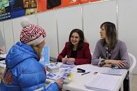 Читаэнерго приняло участие в ярмарке вакансий
