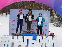 Отпраздновать «День снега на лыжах» пришли более 300 дивногорцев