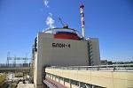 ЭБ-4 Ростовской АЭС готов к вводу в промышленную эксплуатацию