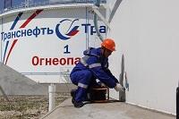 Транснефть – Диаскан за 7 мес продиагностировала 333 резервуара для хранения нефти и нефтепродуктов