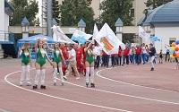 БЭСК приняла участие в летней спартакиаде энергетиков Башкирии