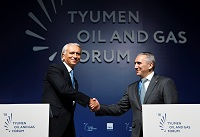 В Тюменской области будет создан Центр исследований пластовых систем